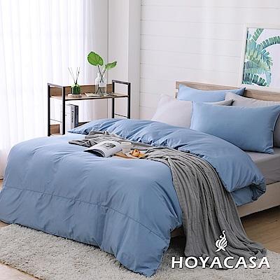 HOYACASA時尚覺旅 加大300織長纖細棉被套床包四件組-簡約藍灰