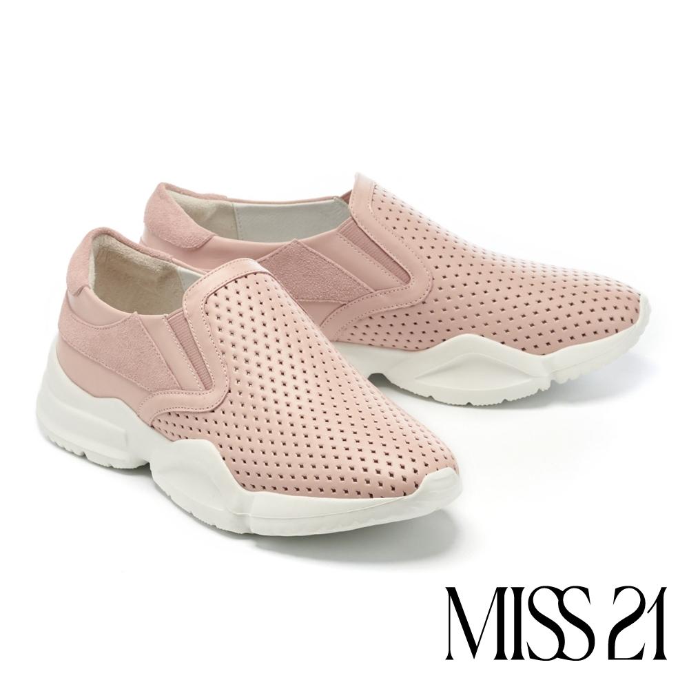 休閒鞋 MISS 21 簡約日常百搭沖孔牛皮厚底休閒鞋-粉