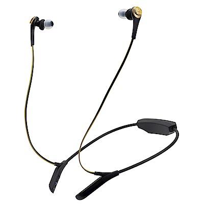 鐵三角 ATH-CKS550BT 藍牙立體聲耳機麥克風組