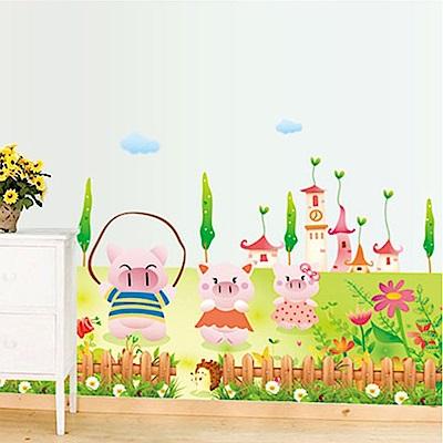 半島良品 DIY無痕壁貼-豬豬春天 AY9076 60x90cm