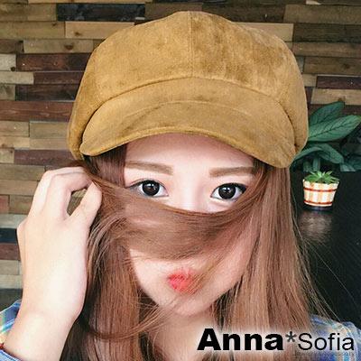 AnnaSofia 質感麂皮絨 報童帽貝蕾帽(黃駝系)
