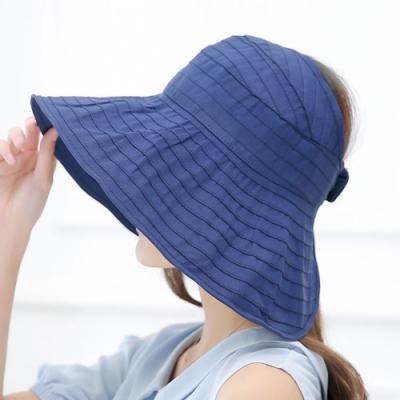 折疊式遮陽帽 透氣防曬遮陽帽 大帽沿 可折易收納