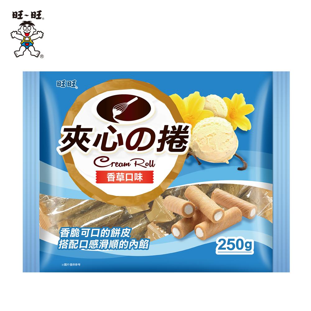 旺旺 夾心酥捲-香草口味(250g)