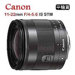 CANON EF-M 11-22mm F4-5.6 IS STM (平行輸入)