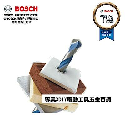 BOSCH 5/16(8mm) 德國原裝製造圓柄 萬用鑽頭 水泥 紅磚 鋁材 磁磚 木材