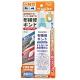 日本可樂牌Clover可樂布料接著劑衣褲裙修補膠水68-039布膠水(乾燥後可水洗)布料修補劑布黏膠布補修膠黏著劑 product thumbnail 1