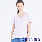 Gennies奇妮-高棉V領孕婦上衣(T3H04)-紫