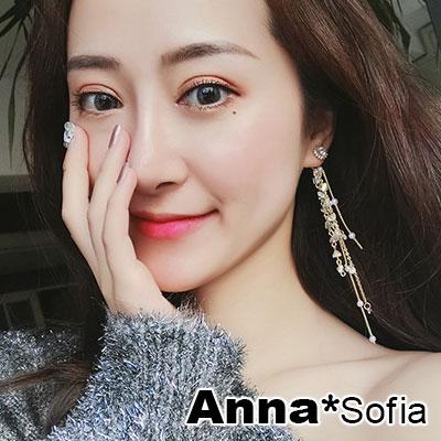【3件5折】AnnaSofia 陽花透晶長流蘇 後掛墬925銀針耳針耳環(金系)