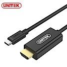 UNITEK Type-C 轉 HDMI影音連接線