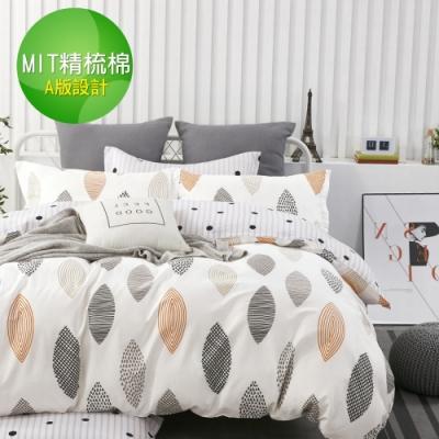 La Lune 100%台灣製寬幅精梳純棉雙人加大床包被套四件組 合影-黃
