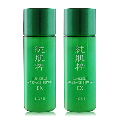 KOSE 高絲 純肌粹淨化美容液 EX33mlX2