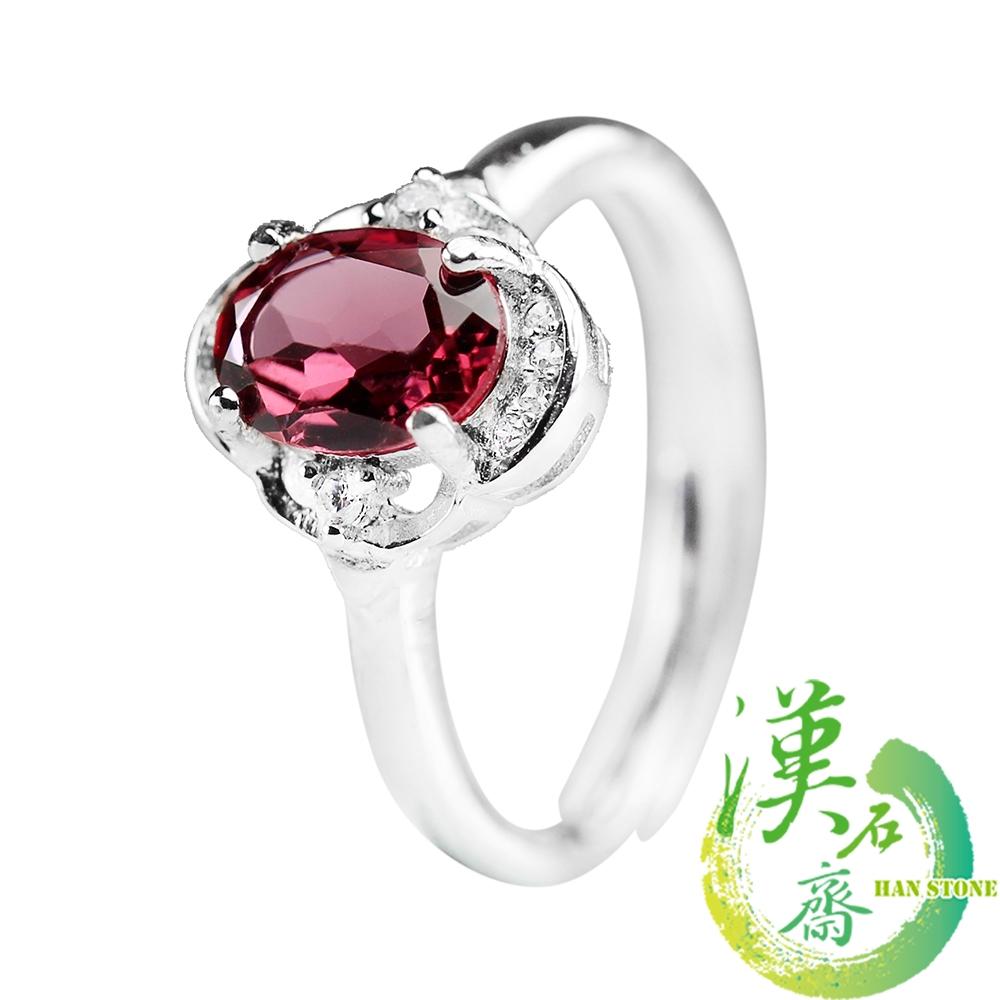 【漢石齋】天然豔紅石榴石 宮廷設計戒指(主石5.9*7.7*2.8mm)