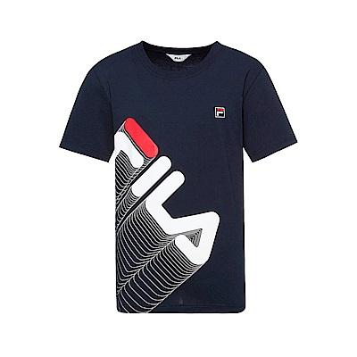 FILA 男款短袖圓領T恤(合身版)-丈青 1TET-1514-NV