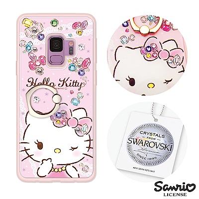 三麗鷗 Kitty Samsung S9 施華彩鑽減震指環扣手機殼-寶石凱蒂
