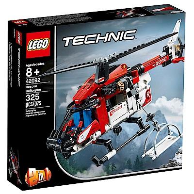 樂高LEGO 科技系列 - LT42092 救援直昇機