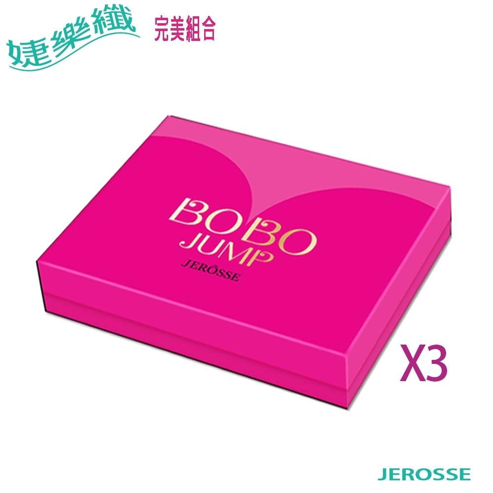 婕樂纖 BOBOJUMP波波醬專利雙層錠 三盒入