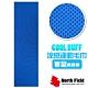 North Field COOL BUFF 百變繽紛款 降溫速乾吸濕排汗涼感運動毛巾_深藍 product thumbnail 1