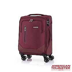 AT美國旅行者 20吋Kirby 可擴充大容量雙輪布面登機箱(紅)