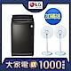 LG樂金 13公斤 極窄版 直驅變頻洗衣機 WT-SD139HBG 極光黑 product thumbnail 1