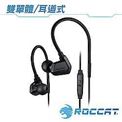 【ROCCAT】Score 雙單元耳掛式電競耳機