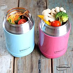 THERMOcafe 凱菲不鏽鋼真空保溫食物罐0.5L