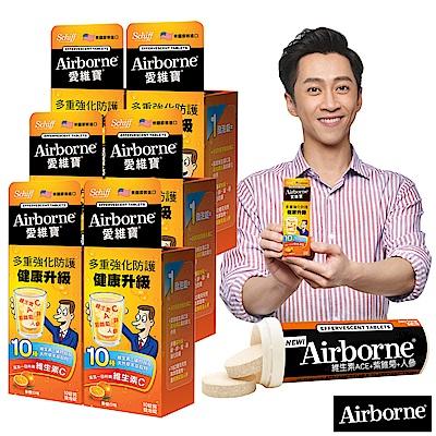 Schiff-Airborne十種維生素ACE紫錐菊人蔘發泡錠(香橙口味)10錠,共6瓶