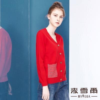 【麥雪爾】星星刺繡拼貼口袋素面針織外套