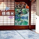 范登伯格 - 新日式 天然藺草榻榻米-(藍楓葉)-三入組