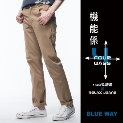 鬼洗BLUE WAY-機能系x天絲棉中腰直筒褲(卡其)