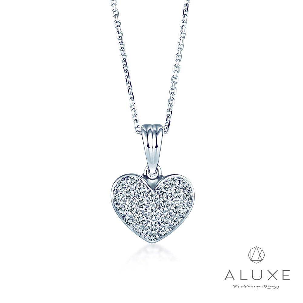 ALUXE亞立詩 總重0.37ct The Heart 18K金心形美鑽項鍊
