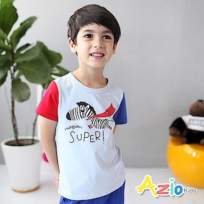 Azio Kids 上衣 披風斑馬雙色袖棉T(藍)