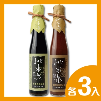 桃米泉 有機壺底蔭油3瓶+有機壺底蔭油膏3瓶(410ml/瓶)