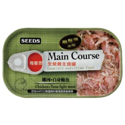 Seeds 聖萊西-Main Course每客思全營養主食罐-雞肉+白身鮪魚NEW升級配方(115gX24罐)