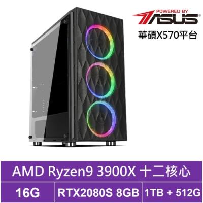 華碩X570平台[白龍悍將]R9十二核RTX2080S獨顯電玩機