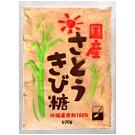 三井製糖 沖繩蔗糖(600g)
