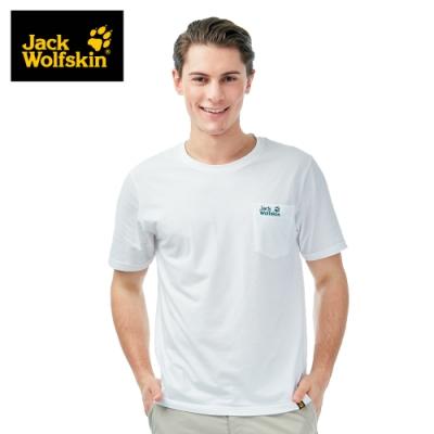 【Jack Wolfskin 飛狼】男 涼感棉T恤 圓領短袖排汗衣『白色』
