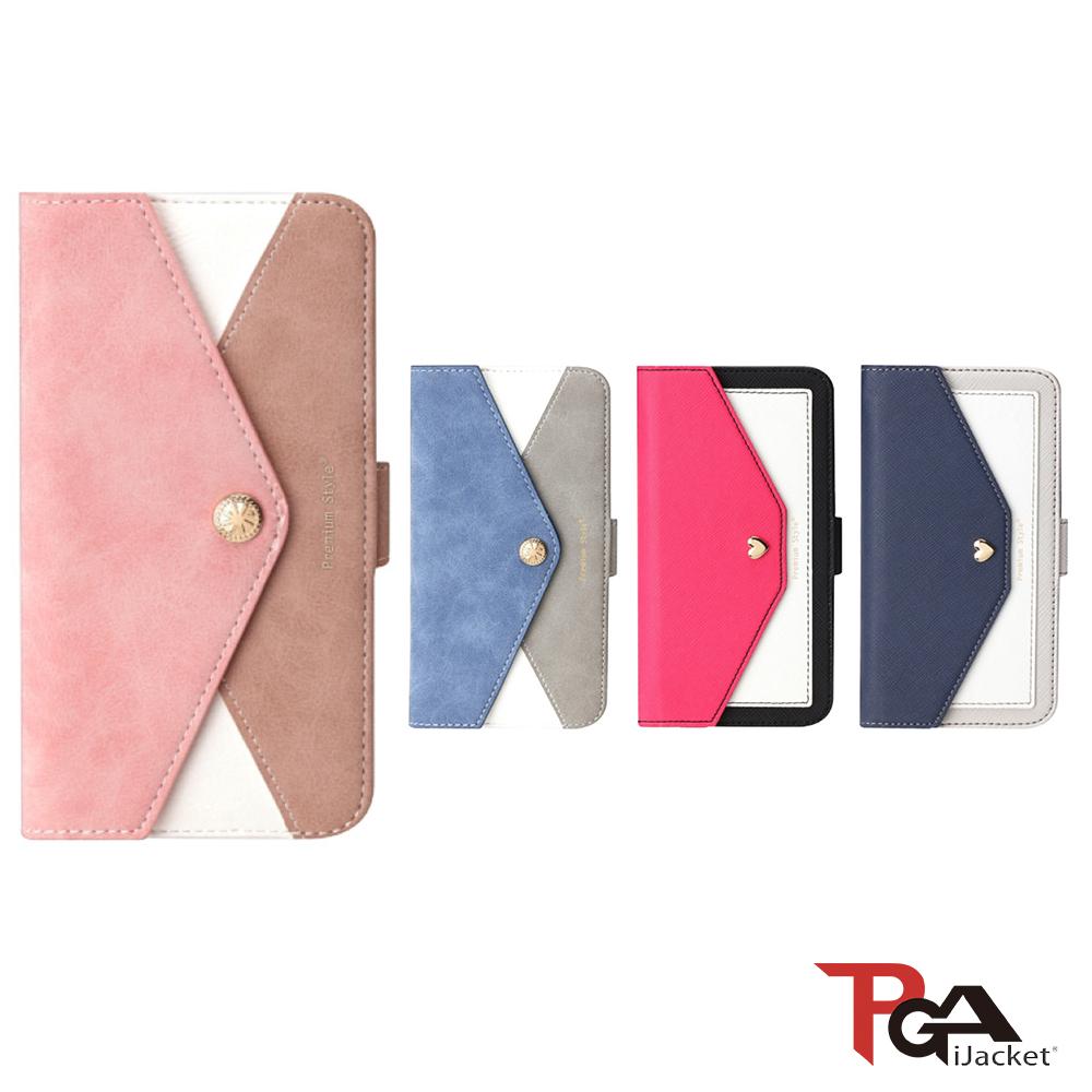 iPhone XS Max 6.5吋 PGA 信封造型系列 雙翻蓋 皮套 @ Y!購物