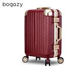 Bogazy 綠野迷蹤 20吋漸消線條拉絲紋鋁框行李箱(暗紅金)