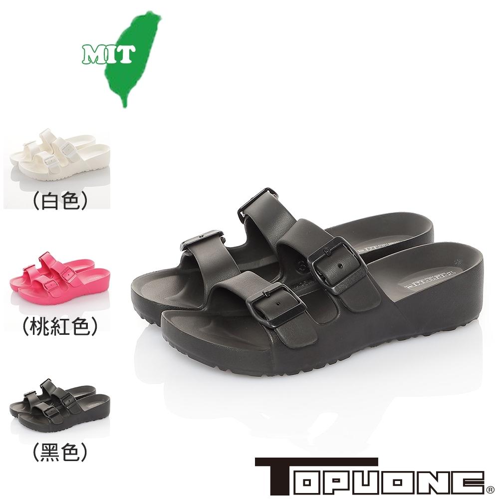 (雙11)TOPUONE女鞋 輕量減壓吸震腳床型鞋-黑.白.桃紅