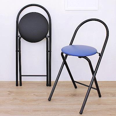 E-Style 鋼管(PU泡棉椅座)折疊椅/餐椅/洽談椅/摺疊椅-二色-4入/組