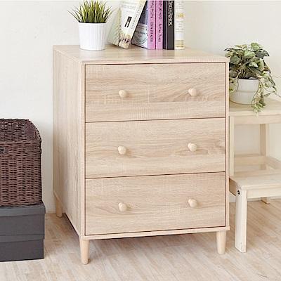 《HOPMA》DIY巧收和風實木腳三抽斗櫃-寬60.5 x深40.5 x高74cm