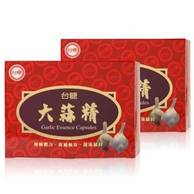 台糖 大蒜精膠囊(60粒)x2盒