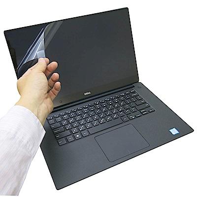EZstick DELL XPS 15 9570 P56F 觸控版 專用 螢幕保護貼