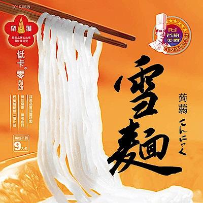 (時時樂)名廚美饌 蒟蒻雪麵(185gx12入)