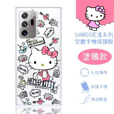 【Hello Kitty】三星 Samsung Galaxy Note20 Ultra 5G 花漾系列 氣墊空壓 手機殼(塗鴉)