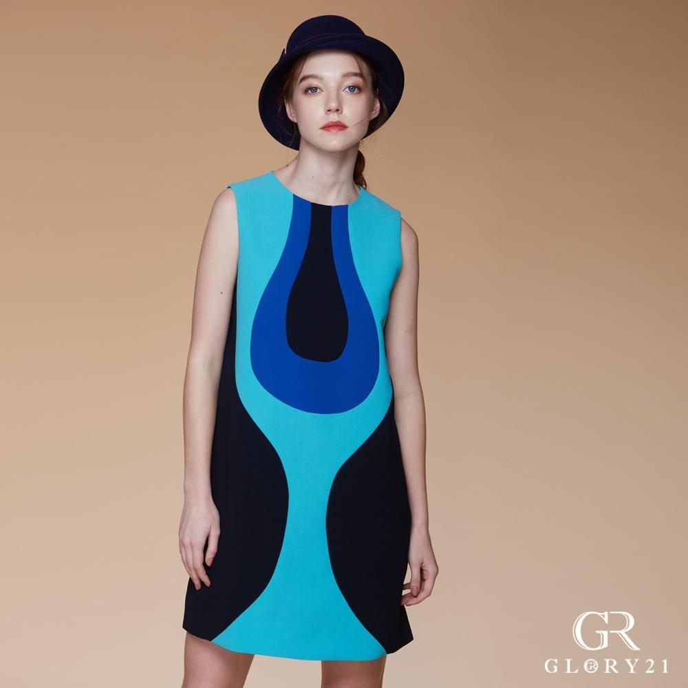 GLORY21幾何撞色洋裝