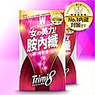 Trimi8胺內纖-女 2入優惠組 (66粒 x 2包)