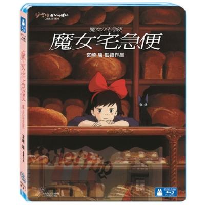 魔女宅急便(單碟版) 藍光BD -吉卜力工作室動畫/宮崎駿監督
