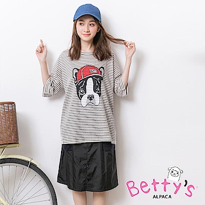 betty's貝蒂思 腰間抽繩鬆緊雙口袋及膝裙(黑色)