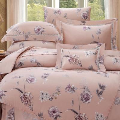 岱思夢   雙人  60支八件式天絲床罩組  貝茉莉-橘